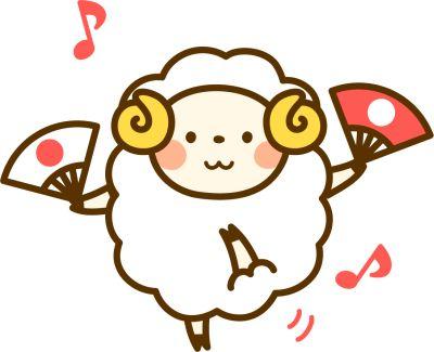 02 扇 羊.jpg.jpg
