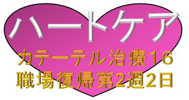 mark heart care 16-1.JPG