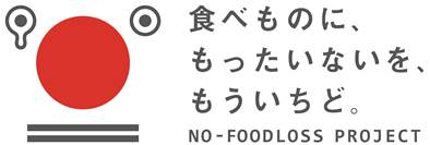nofoodloss.jpg